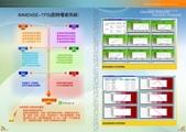 ERP進階版BSGPS型錄:0515.jpg