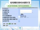 雲端科技顧問有限公司:image012.jpg
