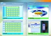 ERP進階版BSGPS型錄:0509.jpg