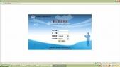 雲端科技顧問公司_雲端科技ERP分析:11PDM.JPG