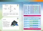 ERP進階版BSGPS型錄:0510.jpg