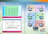ERP進階版BSGPS型錄:0511.jpg