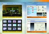 ERP進階版BSGPS型錄:0512.jpg
