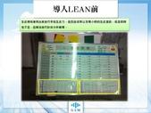 雲端科技顧問有限公司:image004.jpg