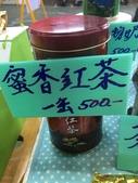 29170912:屏東市尚青大菜區擺攤_171216_0020.jpg