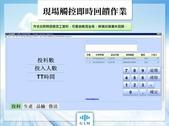 雲端科技顧問有限公司:image010.jpg