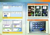ERP進階版BSGPS型錄:0514.jpg