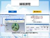 雲端科技顧問有限公司:4.jpg