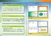 ERP進階版BSGPS型錄:0518.jpg