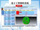 雲端科技顧問有限公司:11.jpg
