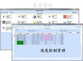 雲端企業決策系統:joe17.JPG