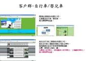 雲端科技顧問簡報:03181.JPG