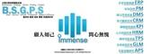 雲端科技顧問公司_雲端科技ERP分析:標章.jpg