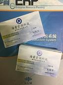 雲端企業決策系統:17820562_1752507971433331_194756586_o.jpg
