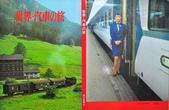 鐵道圖書引述他人資料:台灣的莒光小姐 1971年