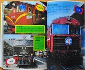 鐵道圖書引述他人資料:1970年代的台灣 懷念的鐵道圖書