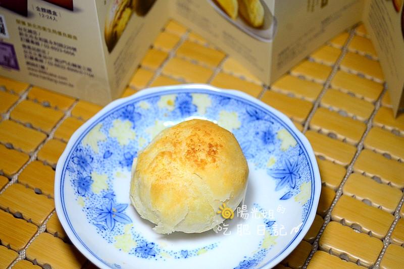 hanfang12.JPG - 漢坊餅藝