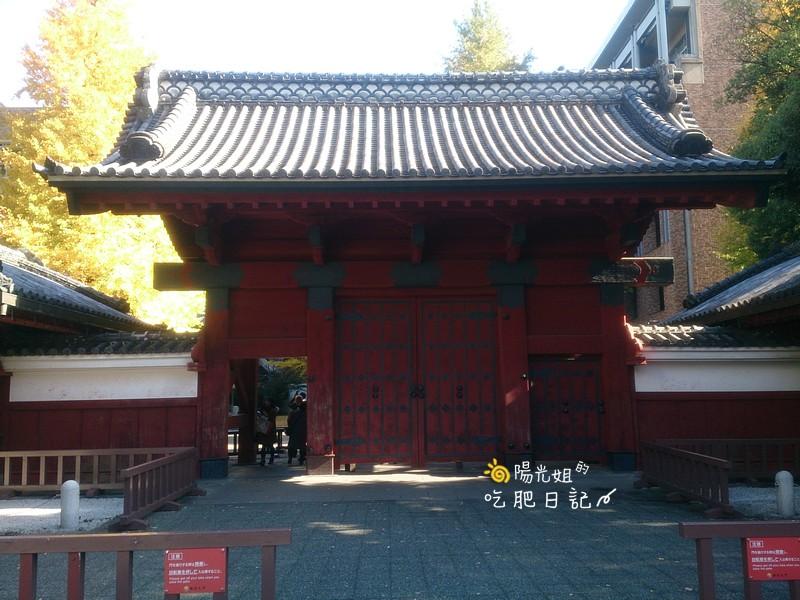 JR PASS 遊日本:JRPASS-185.jpg