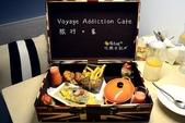 Voyage Addiction Cafe 旅行。家:Voyage-Addiction-Cafe.JPG