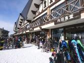 滑雪懶人包:滑雪007.jpg