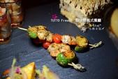 TUTTO Fresco 翡冷翠義式餐廳:TUTTO-Fresco.JPG