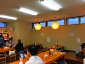 香川高松栗林公園:高松香川栗林公園056.jpg