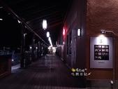 JR PASS 遊日本:mosaic-019.jpg