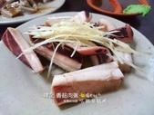 陳記香菇肉粥:chenchi.jpg