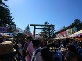 日本東北賞櫻:日本東北-046.jpg