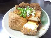 陳記香菇肉粥:chenchi_05.JPG