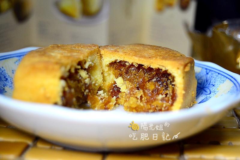 hanfang10.JPG - 漢坊餅藝