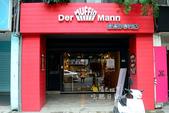 德滿芬專門店Der Muffin Man:dermuffinmanntaiwan-01.JPG