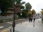JR PASS 遊日本:JRPASS-042.jpg