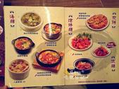 朝鮮味韓國餐廳板橋店:korean_taste_08.JPG