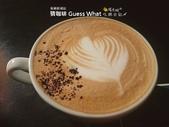 猜咖啡 Guess What:guesscoffee.jpg