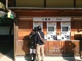 岡山倉敷:岡山倉敷008.jpg