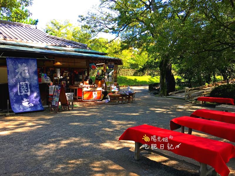 香川高松栗林公園:高松香川栗林公園062.jpg