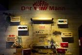 德滿芬專門店Der Muffin Man:dermuffinmanntaiwan-08.JPG