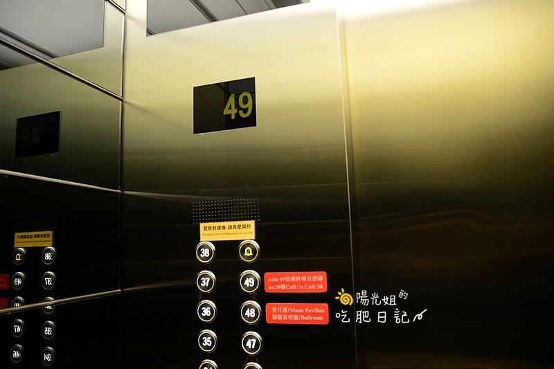 Asia 49 亞洲料理及酒廊:asia49-04.jpg