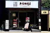 日本連鎖咖啡店:日本吃早餐006.jpg