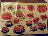 朝鮮味韓國餐廳板橋店:korean_taste_05.JPG