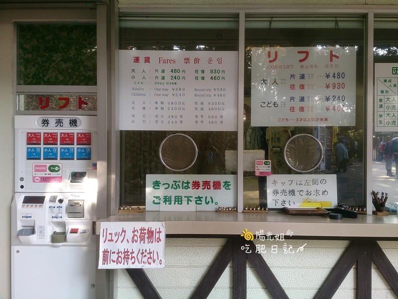 JR PASS 遊日本:JRPASS-013.jpg