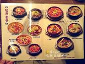 朝鮮味韓國餐廳板橋店:korean_taste_10.JPG