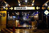OMAYA春川炒雞-板橋店:omaya-08.JPG