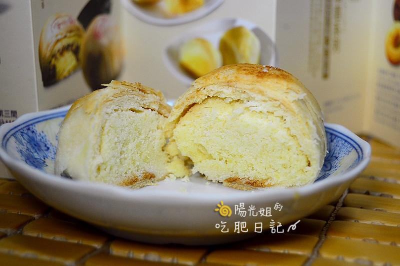 漢坊餅藝:hanfang13.JPG