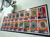 陳記香菇肉粥:chenchi_06.JPG