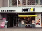 日本連鎖咖啡店:日本吃早餐016.jpg