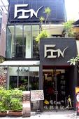 FIN hair salon:fin23.JPG