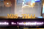 Mrs.THAI 這味泰泰(新埔店):Mrs-THAI03.JPG