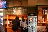 Campus Cafe(站前旗艦店):campus_cafe08.JPG